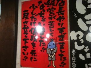 蜀咏悄 1.JPG