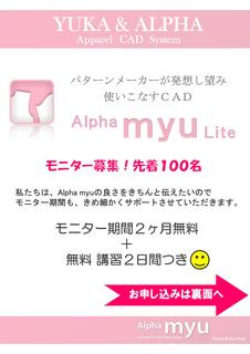 myu_monitor_01.jpg
